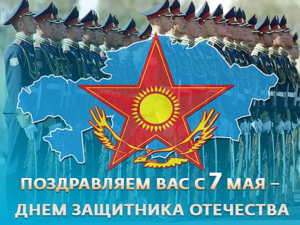 web���дия 171artmedia187 �оздание �ай�ов в Алма��