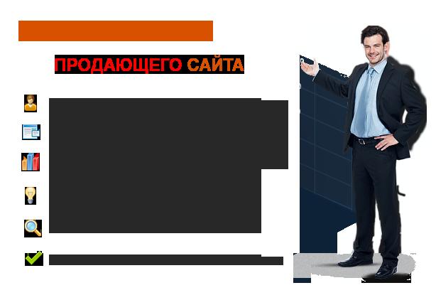 Как создать продающий баннер для сайта - Весь Муром