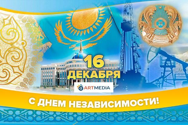 100-летием уголовного, открытки с днем независимости казахстана своими руками